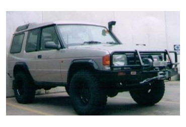 Discovery 1 1990-1998